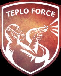 Теплофорс